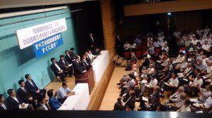 夕刻、全拉致被害者を取り戻す緊急国民集会が開かれ出席しました。超党派拉致議連の平沼赳夫会長が挨拶。