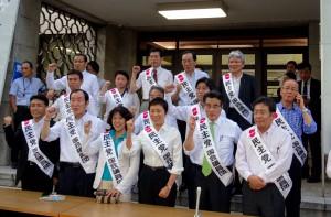 岡田代表、枝野幹事長も激励に駆けつけました。