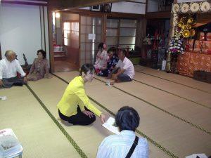 華蔵院ではお茶会が開催されていました