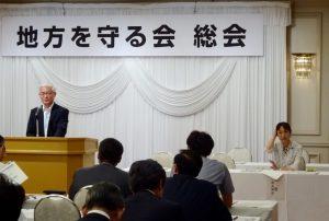 総会後は関係省庁の講演が行われました。写真は、国交省徳山事務次官。