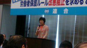 西村ちなみ衆議院厚生労働委員会理事が民主党を代表して決意表明されました。