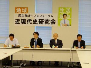 藤井裕久先生が座長を務める近現代史研究会が開かれ、日暮吉延帝京大学教授がご講演されました。