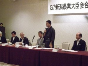G7新潟農業大臣会合開催推進協議会設立総会に出席