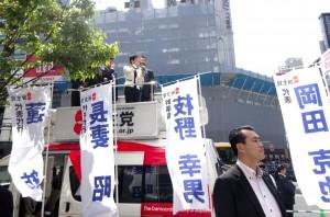 銀座では代表、幹事長、代表代行揃い踏みによる街頭演説が開かれました。
