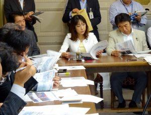 台風18号災害対策本部第2回会合。