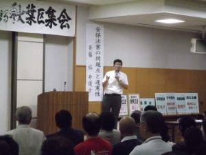 講師の斉藤裕弁護士