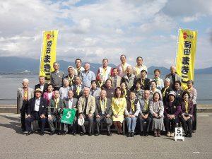 猪苗代湖で記念撮影