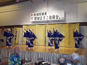 加茂市から参加された皆さんが「両津甚句」「岩室甚句」をご披露下さいました