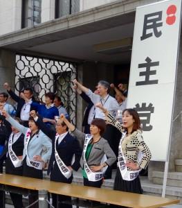 日本退職者連合の方々から国会請願を受けました。