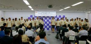 10期生となる高校生31名が来日し、約11ヶ月間、日本に滞在します。