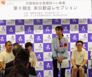 中国からの高校生をむかえる来日歓迎レセプションに出席。
