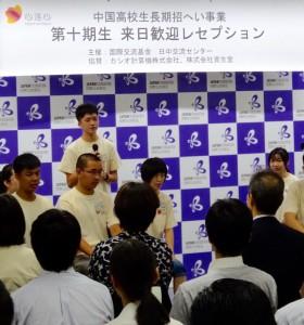 新潟市立万代高校に留学する欧子萌君。