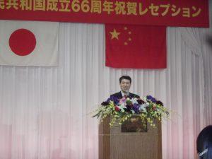 泉田裕彦県知事の祝辞