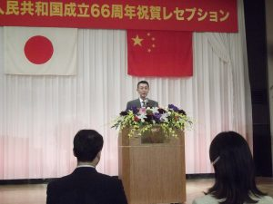 篠田昭市長の祝辞