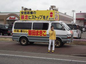 見附、長岡市中之島地区で街頭演説を行いました