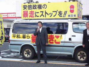 新潟市秋葉区では、小島県議も参加し、安倍政権への怒りを訴えました。