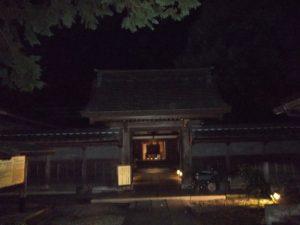田上町の椿寿荘