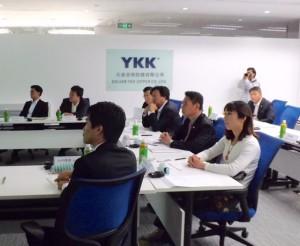YKK株式会社を視察