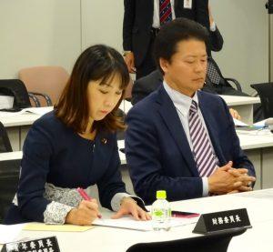 役員会終了後は、常任幹事会が開かれました。