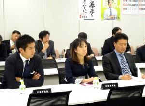 民主党役員会、常任幹事会に出席。