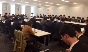 経済連携調査会も開かれました。