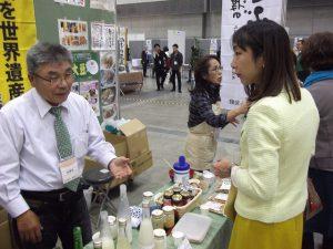 佐渡の出展者。「麹」の甘酒や飲料を開発しています。