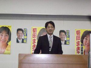 佐藤伸広県議会議員の県政報告