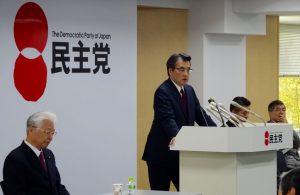 両院議員総会での岡田代表挨拶。