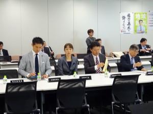 本年最後となる党役員会、常任幹事会が開催されました。