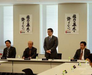 常任幹事会での岡田代表挨拶