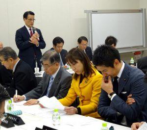 常任幹事会。