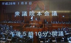 北朝鮮の核実験に抗議の決議をするため、急遽、夕方5時10分から本会議が開かれました。