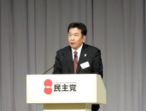 枝野幹事長による議案報告・提案。