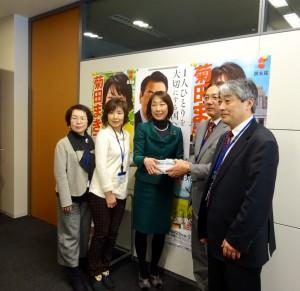 新潟県私学助成をすすめる会より請願をお預かりしました。