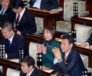 本会議では、地方税法等に関する質疑が行われました。