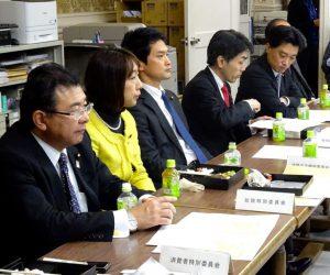国対役員・理事合同会議。