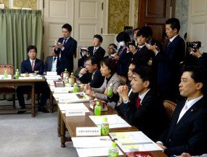 国対役員・理事合同会議が開かれました。