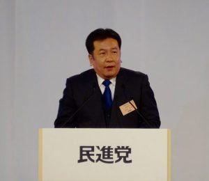 枝野幹事長の挨拶。