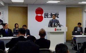 民主党全国幹事長会議での岡田代表挨拶。