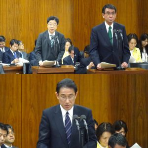 岸田外務大臣、加藤拉致問題担当大臣、河野国家公安委員会委員長より所信を聴取。