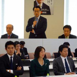 民主党常任幹事会。岡田代表の挨拶。