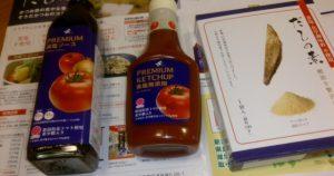 新潟市東区の㈱ライフプロモートさんは、食塩無添加の新潟県産トマトを使用したトマトケチャップ、食塩と化学調味料不使用のだしの素をアピール!