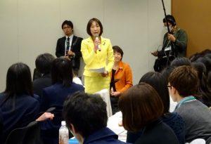 東日本大震災子ども支援意見交換会での挨拶。