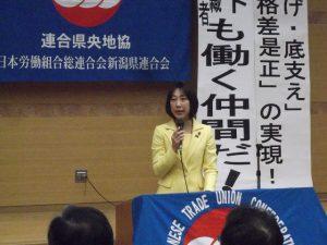 夕方地元に戻り、連合県央地協春闘総決起集会に出席しました