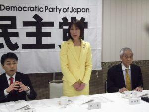新潟県連の常任幹事会