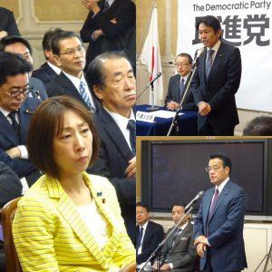 代議士会では、地元の松野頼久代議士より地震についての報告がありました。