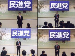 新代表に黒岩たかひろ代議士、幹事長に大渕健県議が就任しました。