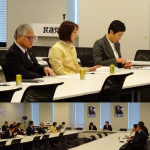 新体制発足後、初めての正副幹事長・党務局長会議。私は、財務局長に就任。