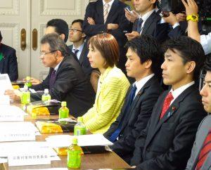 お昼は、国対役員・筆頭理事合同会議。