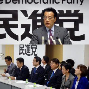 両院議員総会が開かれ、党役員、NC大臣の選任報告等が行われました。